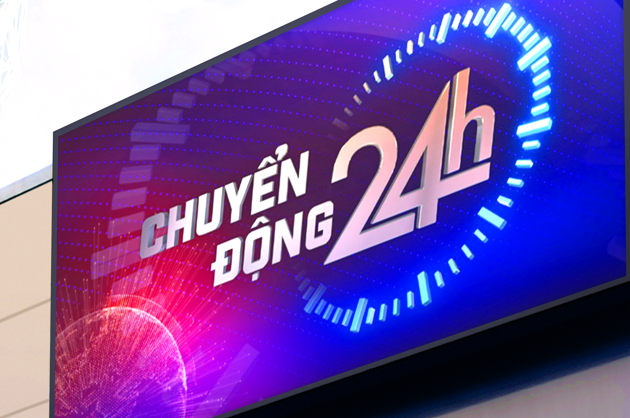 VTV Chuyen dong 24h Brand Development
