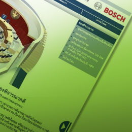 Bosch - CCS 900 Ultro Discussion System