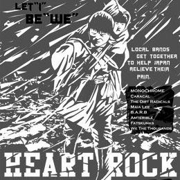 HEART ROCK - Japan Relief 2011