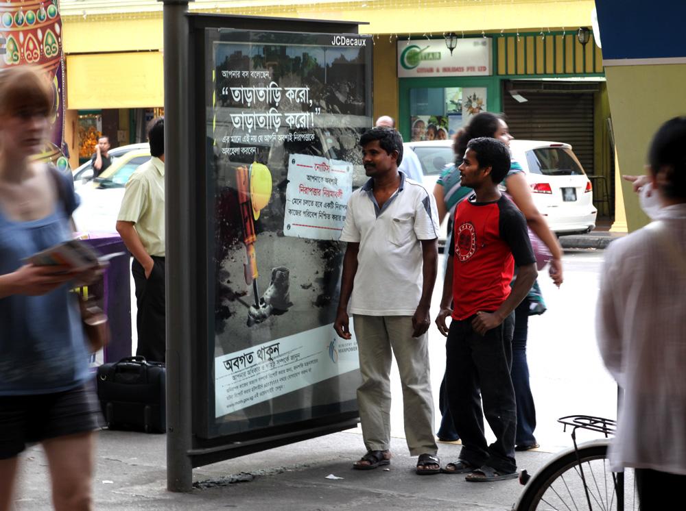 Bus-Stop-1.jpg